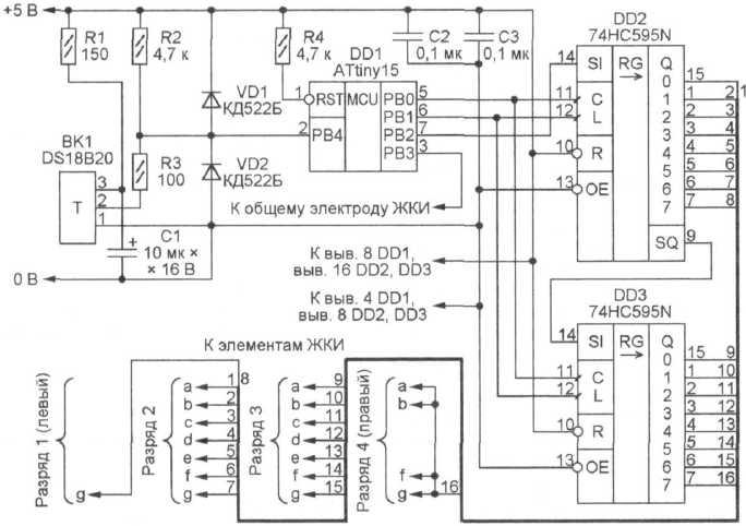 схем цифровых термометров.