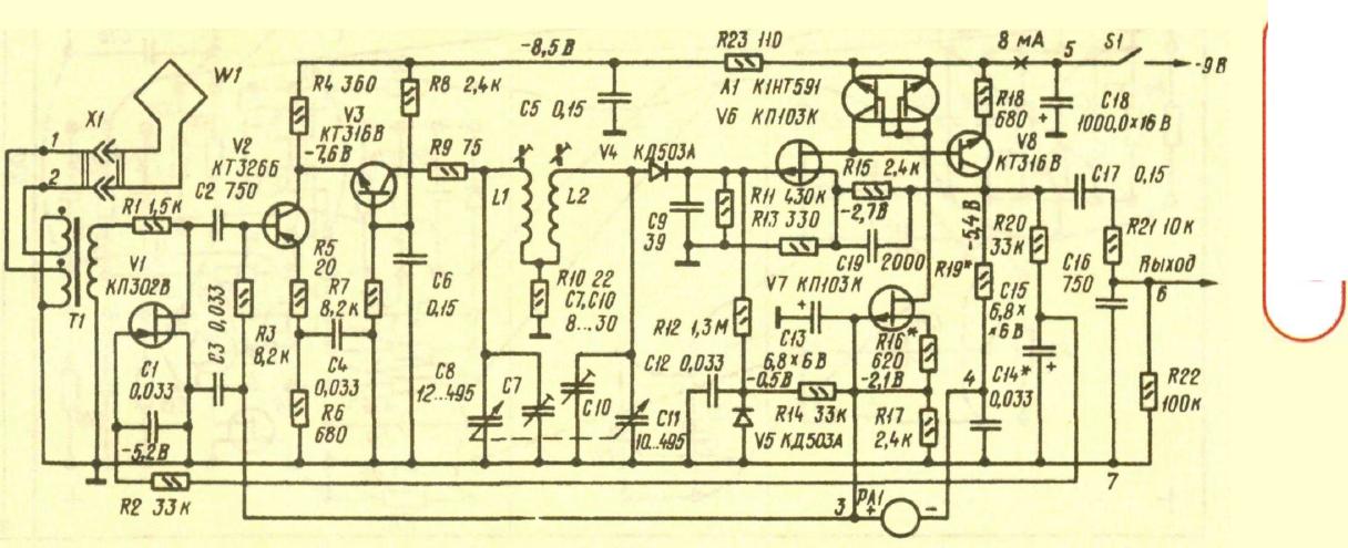 Устройство и ремонт мультиметров серии М-830.   Мастер ...