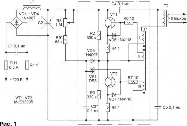 Эл трансформатор для галогенных ламп своими руками 35