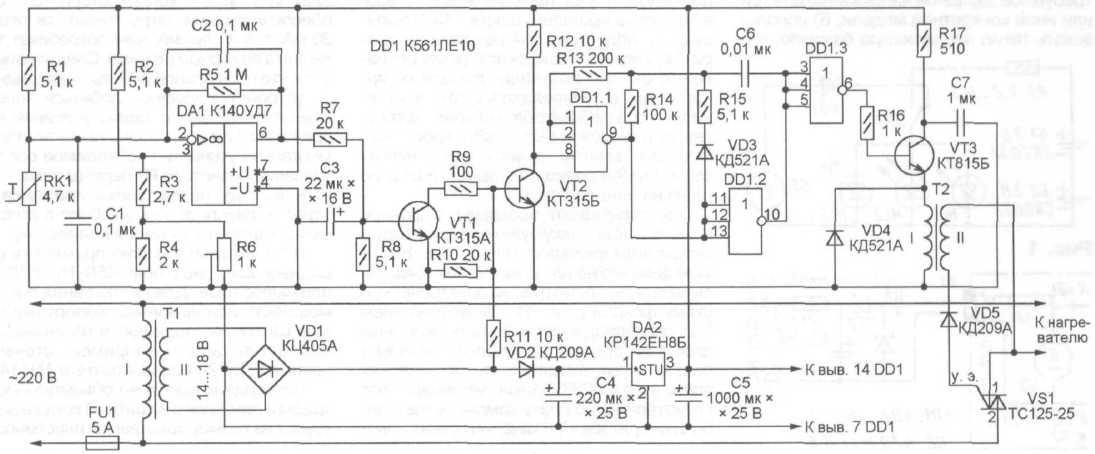 Терморегулятор, схема