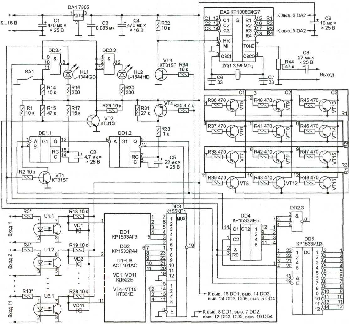 схема инкубатора терморегулятора журнал радио